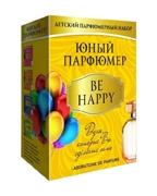 Набор Юный Парфюмер BE HAPPY