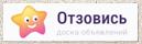 выгодные тарифы