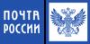 Прикрепленное изображение: Russian_Post.svg.png