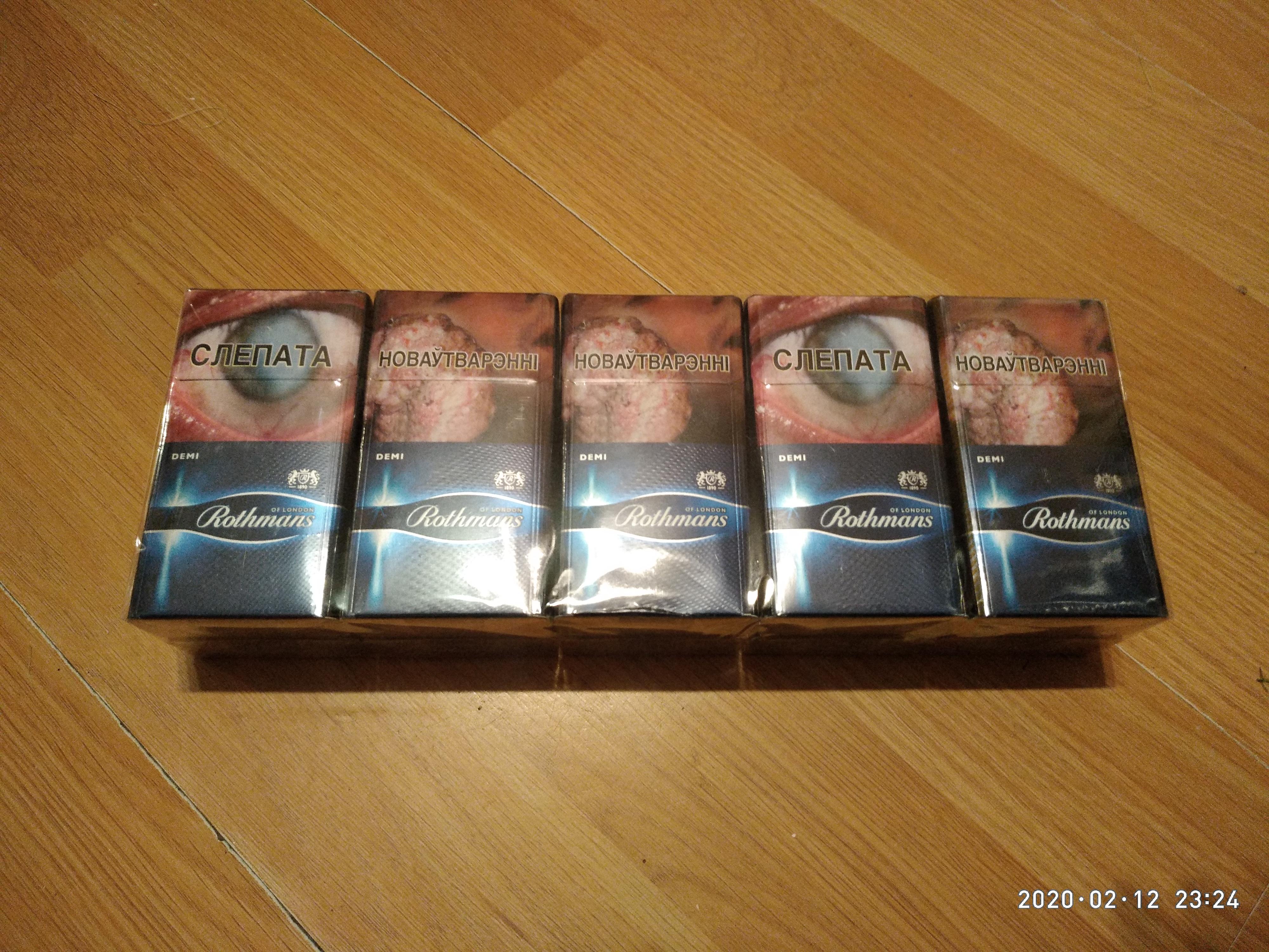 Закупки табачных изделий сигареты ромео и джульетта купить спб