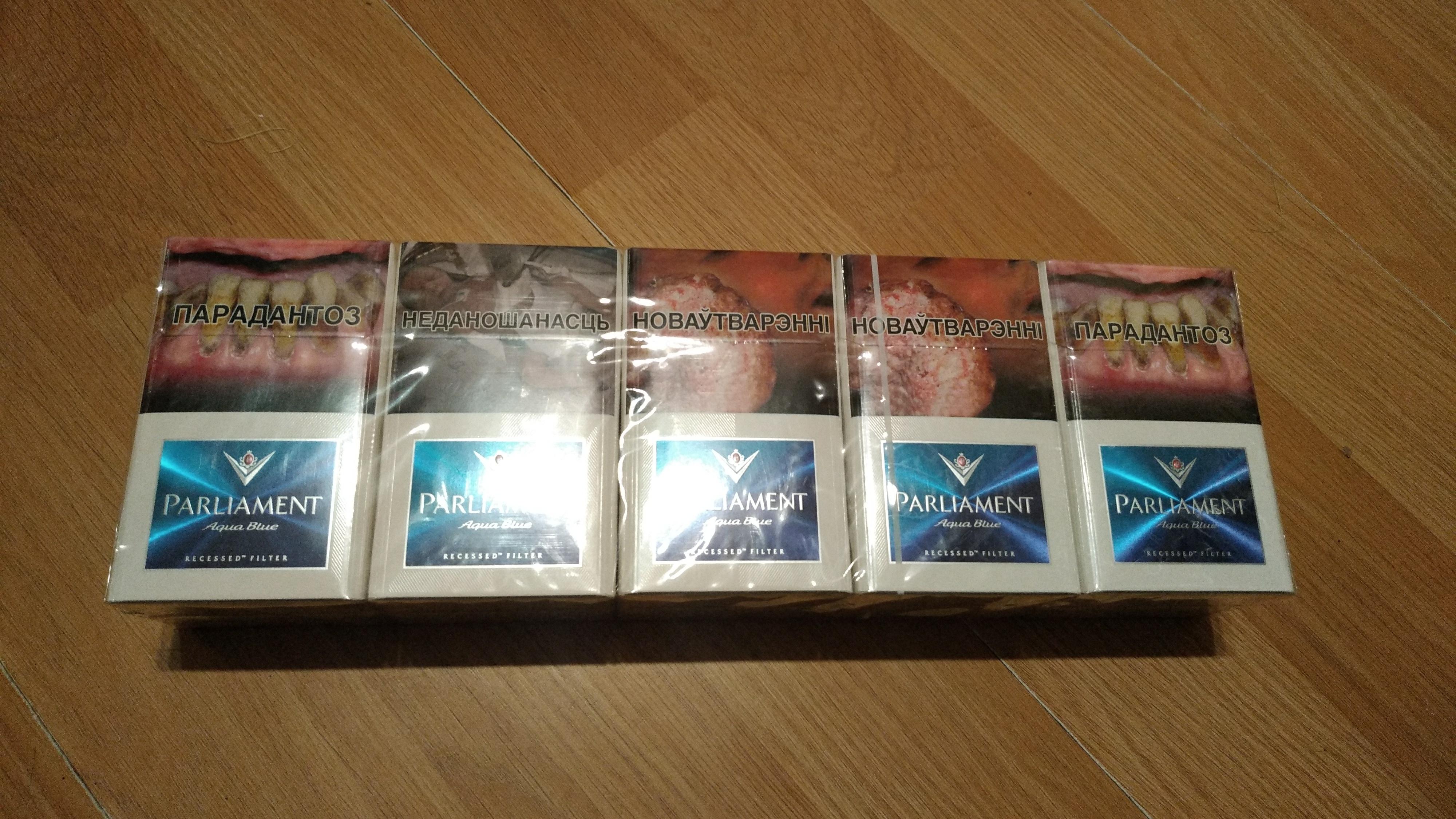 закупки табачных изделий