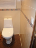 Прикрепленное изображение: туалет2.png