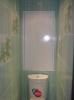 Прикрепленное изображение: туалет.png