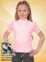 Прикрепленное изображение: Блузка розовая 1.png