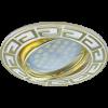 Прикрепленное изображение: Золото-бел египет.png