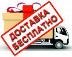 заказы от 3000  по Москве,  Мо 400-600