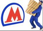 Встреча в метро на любой КОЛЬЦЕВОЙ станции метро  с 9:00 до 16:00 в рабочие дни
