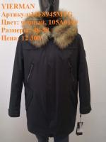 -чёрный 105А014