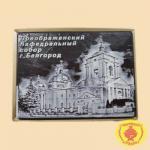 Преображенский Кафедральный собор г.Белгород (700 гр)