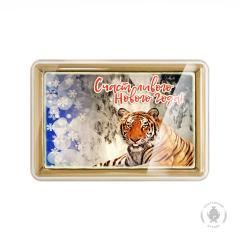 Счастливого НГ Тигр
