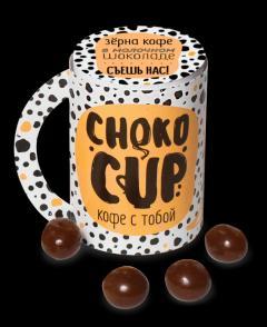 -Chokocup