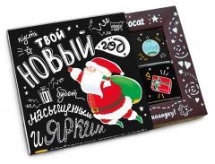 -Супер Дед Мороз