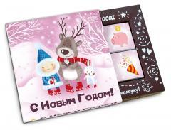 -На коньках (НОВИНКА)
