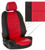 Черный-Красный
