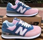 Розово-голубой