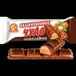 шоколадное есть 42шт.