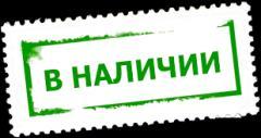 -белый - ПРИСТРОЙ размер 5