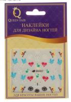 Сердечки, бабочки, цветочки