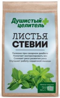 Стевия листья 40 г (20 * 2 г)