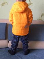 Оранжевое солнце (Желтый)