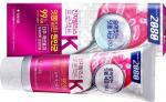 KeraSys Зубная паста 2080 Кей Розовая с гинкго Антибактериальная 120 g
