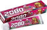 2080 Клубника