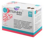гранулы(20 пакетов по 5гр)