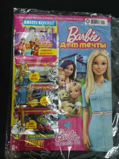 2*20 Игровой набор для игры с куклой