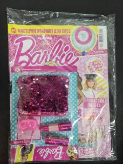 5*20 Набор для игры с куклой барби. В наборе игрушки в форме помады для губ сумочки для куклы мешочка на молнии