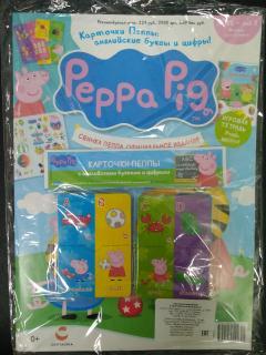 №56 Карточки Пеппы + 41 наклейка