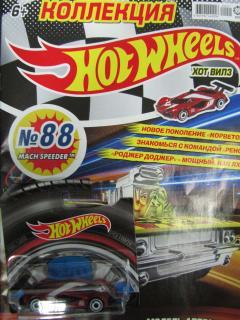 №88 Mach speeder