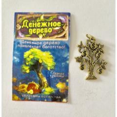 -Денежный Денежное дерево-3шт