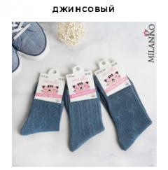 -джинсовый