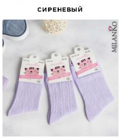 -сиреневый