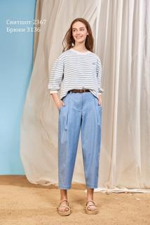 Голубой джинс