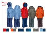 красный/т.синий, оранжевый/т. серый, т. синий/т.синий, т.синий/синий, т. какао/т. серый, голубой/т. синий