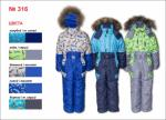 голубой/т. синий, лайм/ серый, бежевый/ василек,синий/василек,  бирюза/т. серый