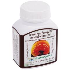 Капсулы Линджи( гриб Рейши) Thanyaporn