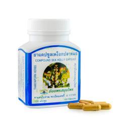 Капсулы от аллергии Sea Holly THANYAPORN HERBS 100 капсул