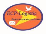 Отправления принимают от 3 посылок (т.е. для отправки требуется как минимум трое записавшихся).