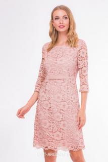 -розовый   Обалденное платье!!! Только при заказе до 30.04. АКЦИОННАЯ цена:1900+%