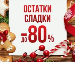 -серый   Акционная  цена:800+%