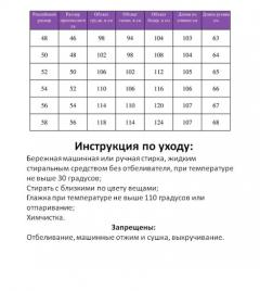 -серо-беженый (9495)