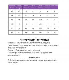 -черный/фиолетовый black/purple (47)