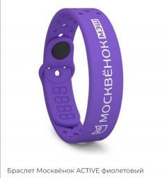 фиолетвый