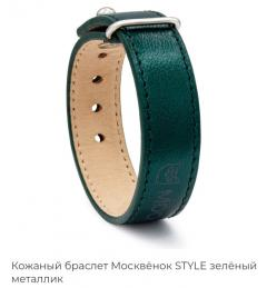 зелёный металлик