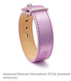 розовый металлик