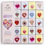 Love 60