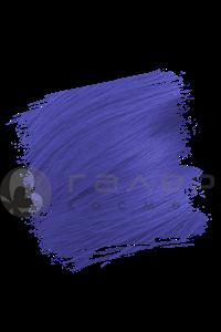 Capri Blue / Сине-Голубой