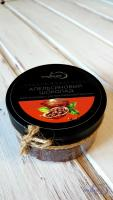 «Апельсиновый шоколад» (перед обертыванием) - крем-эксфолиант для тела